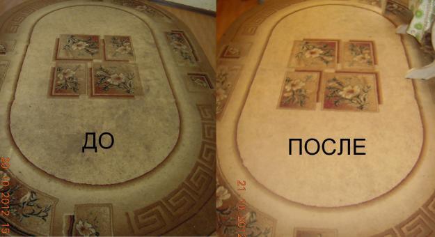 глубинная стирка ковров киев